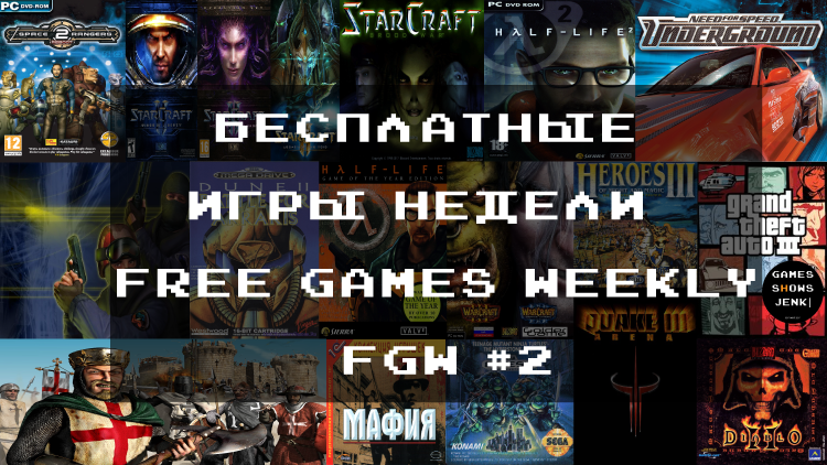 Бесплатные игры - Free Games Weekly #2 - For The King, Monopoly Plus, Modern Warfare.